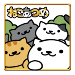 Neko Atsume appli pour chat